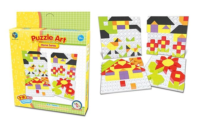 Пазл Same Toy Puzzle Art Home serias 123 эл. 5990-2Ut (5990-2Ut)