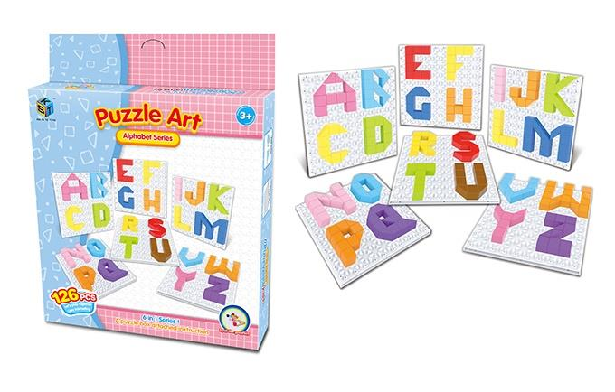 Пазл Same Toy Puzzle Art Alphabet series 126 эл. 5990-3Ut (5990-3Ut)