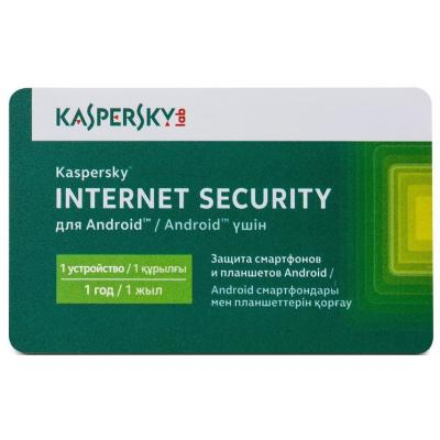 Антивирус Kaspersky Internet Security for Android 1-PDA 1 year Base Card (KL1091OOAFS17)